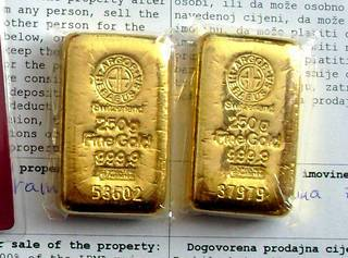 gold-bar-250-grams-500-grams.jpg